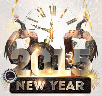 2015 Dandanah Cafe & Grill New Year Party